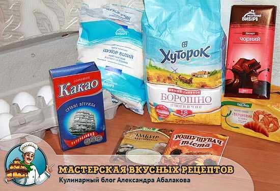 продукты для шоколадных капкейков
