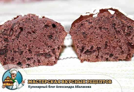 разломленные шоколадный капкейк
