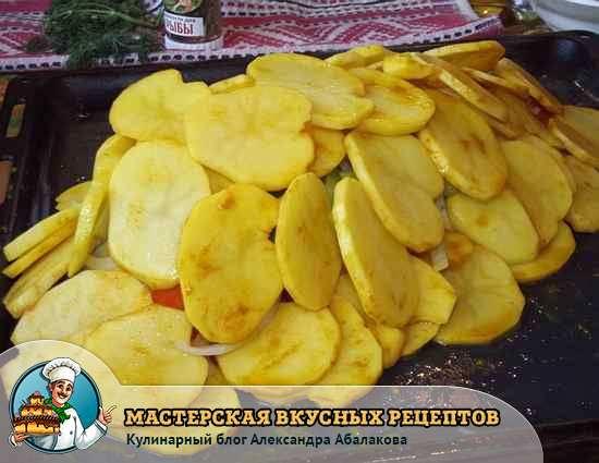обложить рыбу картошкой