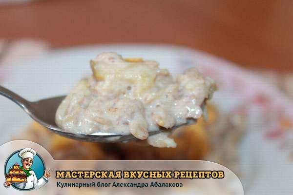 Овсяная каша на молоке - Пошаговый рецепт с фото Разное