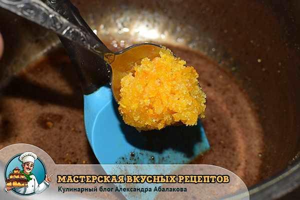 добавить цедру в мед