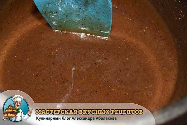 масло растопилось в меде