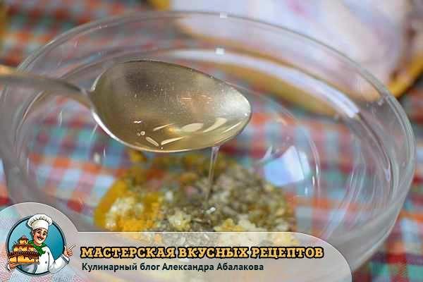 влить растительное масло в куркуму