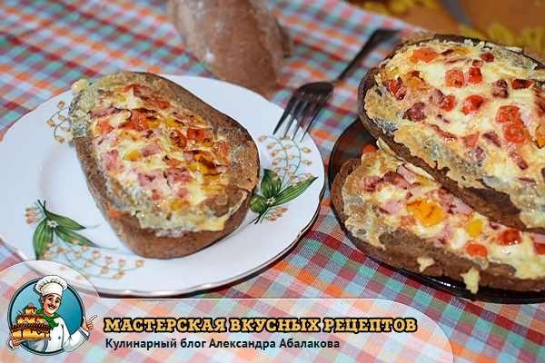 яичница пожаренная в кусочке хлеба