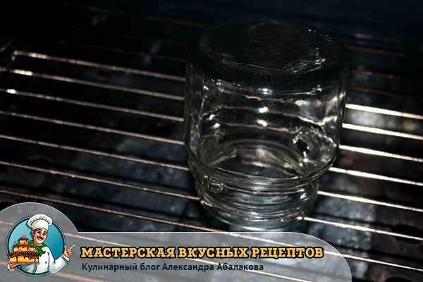 баночка в духовке