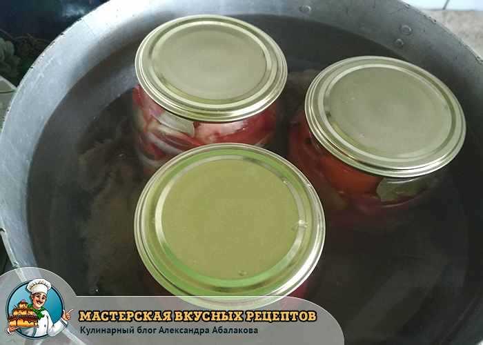 салат из помидоров на зиму стерилизуется