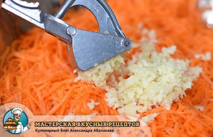 Морковка по-корейски рецепт Морковь по-корейски 63