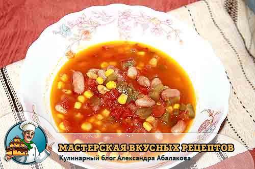 острый латиноамериканский суп